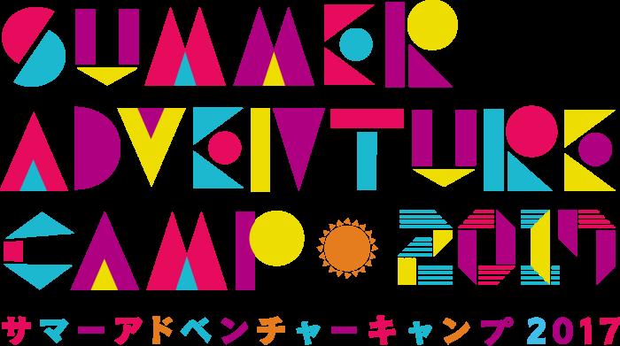 SAC2017_logo