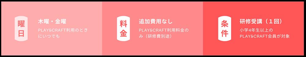 スクリーンショット 2020-03-09 14.48.20